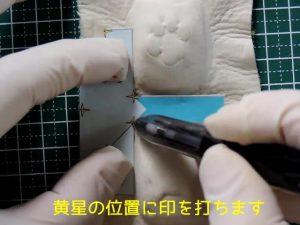 cutting_003