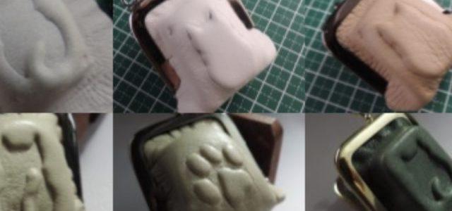 縫わないがま口、天然レザーでつくる縫わないがま口キット、3Dプリンタで 特殊な型を制作して天然皮革に転写をしています、デザインは増殖中です。